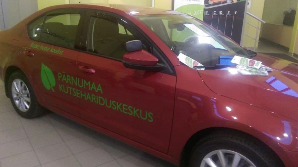 Pärnumaa Kutsehariduskeskuse Autokool Учебный автомобиль