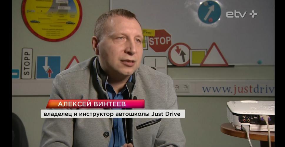 Autokool Just Drive Sõiduõpetaja
