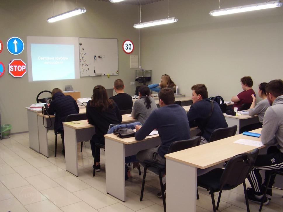 Lasnamäe Autokool Учебный класс
