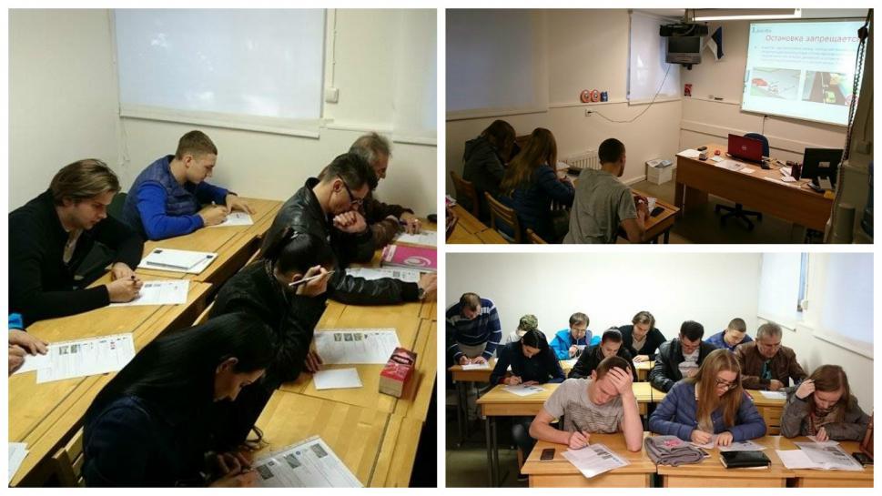 Linedis Autokool Учебный класс