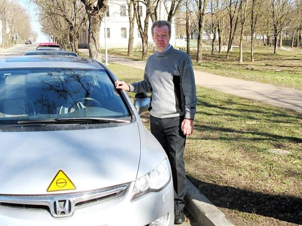 Narva Autom Sõiduõpetaja
