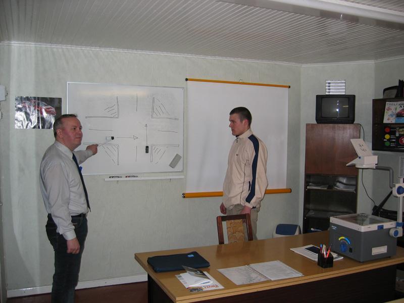 Foori Autokool Õppeklass